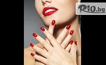 Подарете си красиви ръце с маникюр с гел лак само за 9.90лв, от Салон за красота Sunny