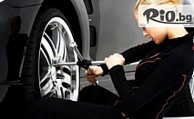 """Подгответе се за зимата! Смяна на 2 гуми, плюс баланс и тежести - от 5.40 лв, от Сервиз за гуми """"Росони"""""""