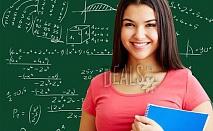 Подготвителен курс по математика/БЕЛ за ученици от 7 клас за 20лв от УЦ Рая