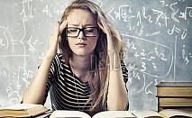 Подготвителен курс по математика/БЕЛ за ученици от 6 клас за 36лв от УЦ Рая