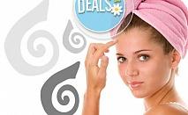 Подмладяваща терапия с охлюви, Relax Beauty&Spa;