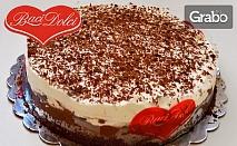 "Подслади деня! Цяла торта ""Рондине Бачи Долчи""за 9.90лв"