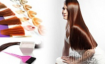 Подстригване, боядисване с Ваша боя, терапия и прическа за 10.60лв в Салон Лейди стил