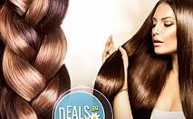 Подстригване, терапия с ампула,оформяне на косата в Beauty & Estetic Studio Mishele