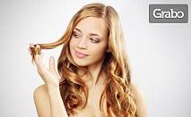 Подстригване, терапия за коса на Milk Shake, по избор, плюс оформяне на прическа
