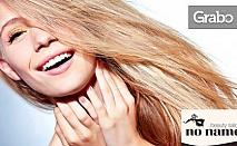 Подстригване, терапия на L'Oréal според типа коса, плюс сешоар и плитка по избор