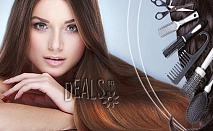 Подстригване, възстановяваща терапия и оформяне на прическа за 14.40лв от Studio Scream