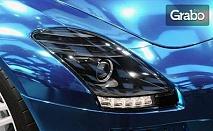 Полиране, плюс лакиране на 2бр автомобилни фарове с гарантиран дълготраен защитен ефект