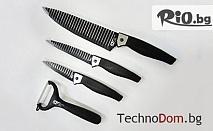 Помощ за кухнята - комплект ножове Hohe Qualitat P3-4 само за 24.90 лв, от Technodom