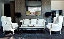 Посрещнете Нова Година в Бутиков хотел Olympus Thea 4*, Платамонас, Гърция