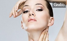 По-свежа кожа! Лазерно подмладяване на лице и шия