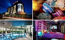 Празнични пакети със закуски и обяд + ползване на СПА в Diplomat Plaza Hotel & Resort****