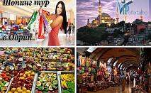 Предколеден базар в Одрин и Чорлу – направете Вашите покупки и подаръци на половин цена от БКБМ