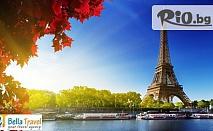 Предколеден Париж! 875лв на човек за Екскурзия със самолет - 3 нощувки със закуски в хотел 3*, от Белла Травел