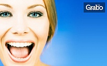 Преглед, почистване на зъбен камък и зъбна плака, плюс полиране с Air Flow