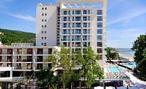 Премиум незабравиомо Лято 2014 в ТОП хотел, 5 дни All Inclusive   плаж в Грифид Метропол, Зл. пясъци