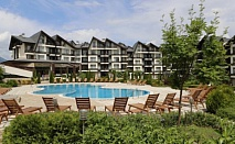 През септември в Банско: 2 нощувки на база All Inclusive Light в Aspen Resort 4* само за 88 лв!