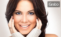 Професионално почистване на лице, плюс терапия с ултразвук и ампула Selvert