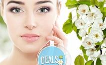 Професионално почистване на лице и вежди + БОНУС в Салон Orchid