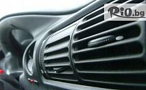 Профилактика на климатична система на автомобил - за 13.90лв, от Автосервиз Оптела