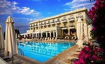 Промо цени за почивка на Олимпийска ривиера: 3, 5 или 7 нощувки на база закуска и вечеря в хотел Danai 4* само за 206 лв