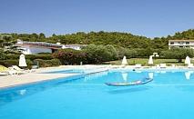 Промоционална оферта за All Inclusive почивка на Халкидики: 3, 5 или 7 нощувки в хотел Julia 3* на цени от 135 лв!