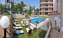 Промоционална оферта за почивка на Халкидики през септември: 3, 5 или 7 нощувки на база All Inclusive в хотел Golden Beach 3* само за 151 лв!