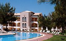 Промоция за почивка на п-в Касандра, Халкидики: 3, 5 или 7 нощувки на база закуска и вечеря в хотел Lesse 4* само за 132 лв