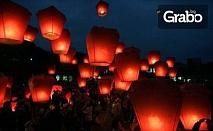Пусни желания в небето - с 10 летящи китайски фенера