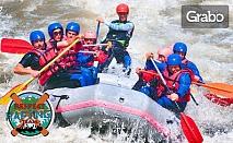 Рафтинг по река Струма! 3 часа адреналин