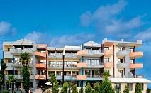 Ранни резервации 2015: почивка на Олимпийска ривиера 3, 5 или 7 нощувки на база закуска и вечеря в хотел Mediterranean Resort 4* за 119 лв
