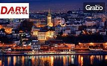 Ранни записвания за Нова година в Белград! Две нощувки със закуски в IN Hotel 4* и транспорт