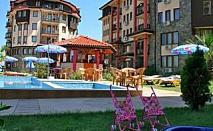 Ранни записвания за плаж Нестинарка, 5 дни All inclusive с чадър и шезлонг на плажа през юни в Хотел Саут Бийч