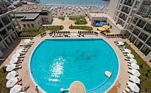 РАННИ ЗАПИСВАНИЯ 2015: Почивка на море в Поморие - 5 или 7 нощувки на база All inclusive в хотел Феста Поморие 4* само за 258 лева