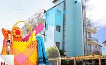 Равда, Къща за гости Рио 2*: 3/ 5 нощувки, цени от 54лв за двама