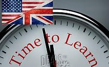 Разговорен английски език, 20учебни часа за 48.88лв, Американски Езикови Училища