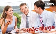 Развийте бизнеса си с помощта на курс по избор