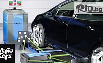 Реглаж на преден и заден мост, плюс пълна проверка на ходова част на лек, лекотоварен автомобил, бус или джип от 13.90лв, от Автосервиз Mano Cars