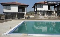 Релакс през май в Кошарица. Наемане на еднофамилна къща, с уникално съчетание на планина и море