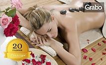 Релаксиращ масаж на гръб, китайски масаж на гръб АНМО, или Сайонджи масаж на цяло тяло