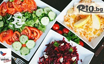 Ресторант MFusion Czeh, в центъра на Варна с вкусно 3-степенно меню: Салата + Основно ястие с гарнитура и десерт само за 5.99лв, вместо за 16.90лв.