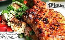 """РЕСТОРАНТ """"ВАРНА"""" - Тристепенно меню - за 6.88 лв. Салата, основно ястие и десерт по избор на фантастична цена"""