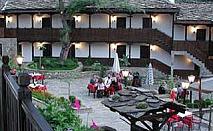 Романтичен уикенд до Боженци, Стая за двама със закуска в Хотел Фенерите