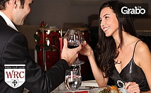 Романтика за двама в Балчик на Свети Валентин! 1 или 2 нощувки, плюс празнична вечеря