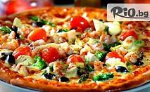 Салата /400 гр/, пица /400 гр/ и палачинка /120 гр/ по избор - за 4.95 лв, от Пицария Маестро