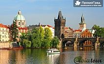 Самолетна екскурзия до Прага – ранни записвания за Коледни базари с Авиа Тур за 545 лв.