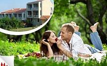 Сандански, хотел Карталовец: 2 нощувки, закуски и вечери, СПА, 89лв за двама