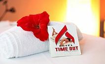 """САНДАНСКИ! Почувствайте се като у дома си в Хотел """"TIME OUT""""! Нощувкa със закускa и вечеря за двама + джакузи + парна баня само за 59лв.!"""
