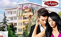 Сандански, Семеен хотел Анели 2*: нощувка, закуска/вечеря от 30лв за двама