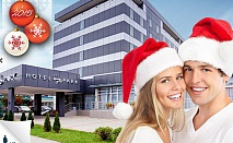 НГ, Сърбия, хотел Park Ruma 4*: 2 нощувки, закуски, гала вечери, туристическа програма